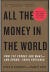 Couverture du livre ALL THE MONEY IN THE WORLD